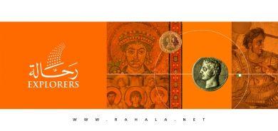 Hellenism & Byzantine
